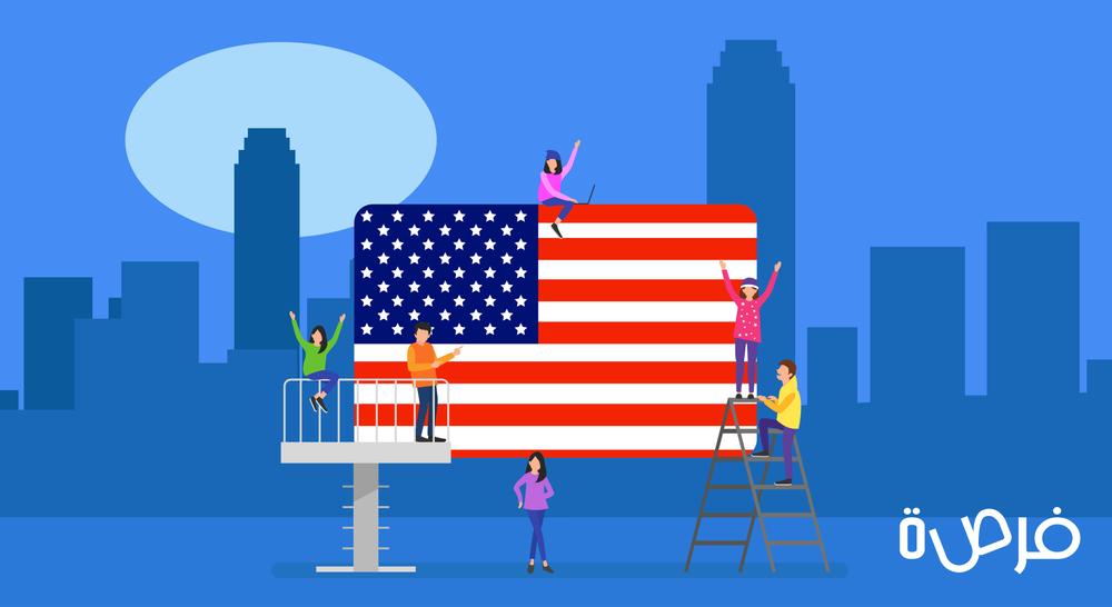 افضل 10 مدن طلابية في الولايات المتحدة