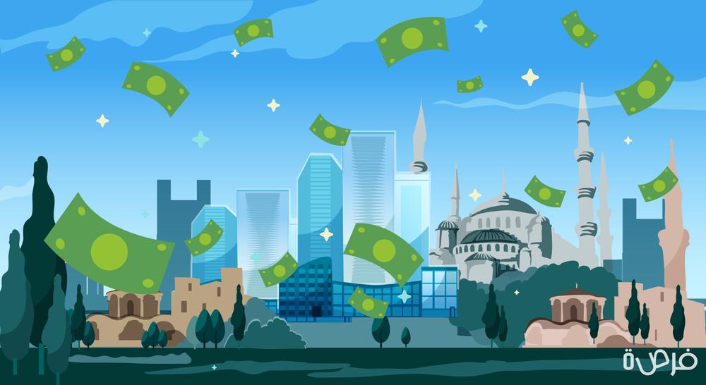 كل ما تحتاج إلى معرفته حول الاستثمار في تركيا