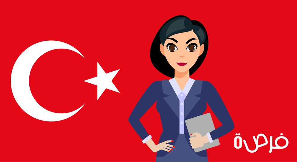 ما هو اختبار كفاءة اللغة التركية TYS وكيف استعد له؟