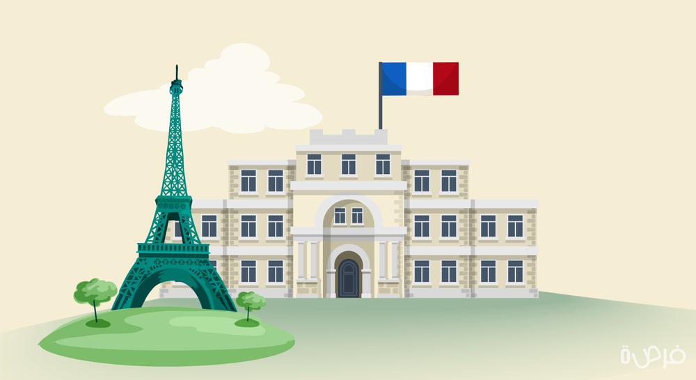 أهم 8 برامج منح دراسية في فرنسا