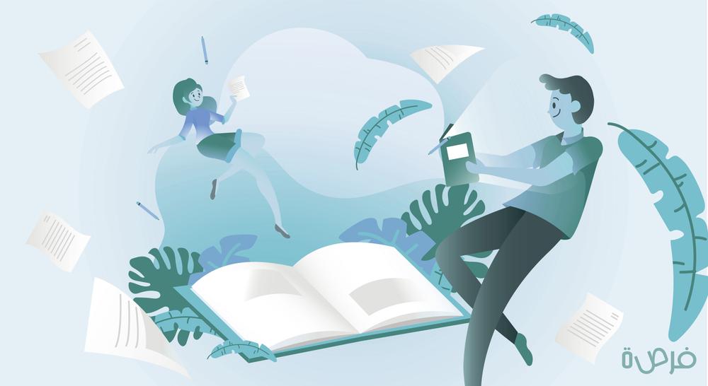 التعلم الذاتي: مهارة لابد من اكتسابها لمواكبة تطورات العصر