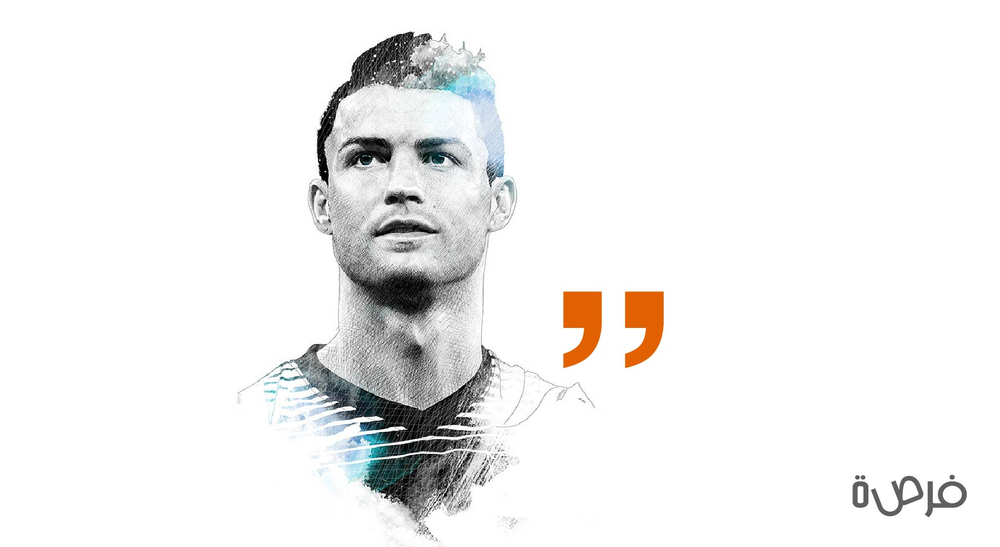 Top  18 Motivational Quotes from Cristiano Ronaldo