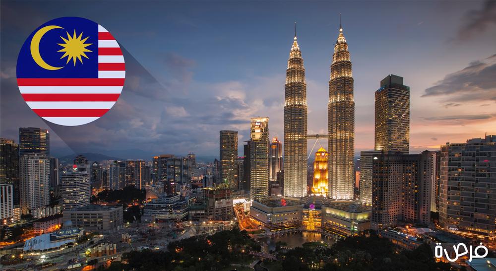 دليلك الشامل للدراسة الجامعية في ماليزيا