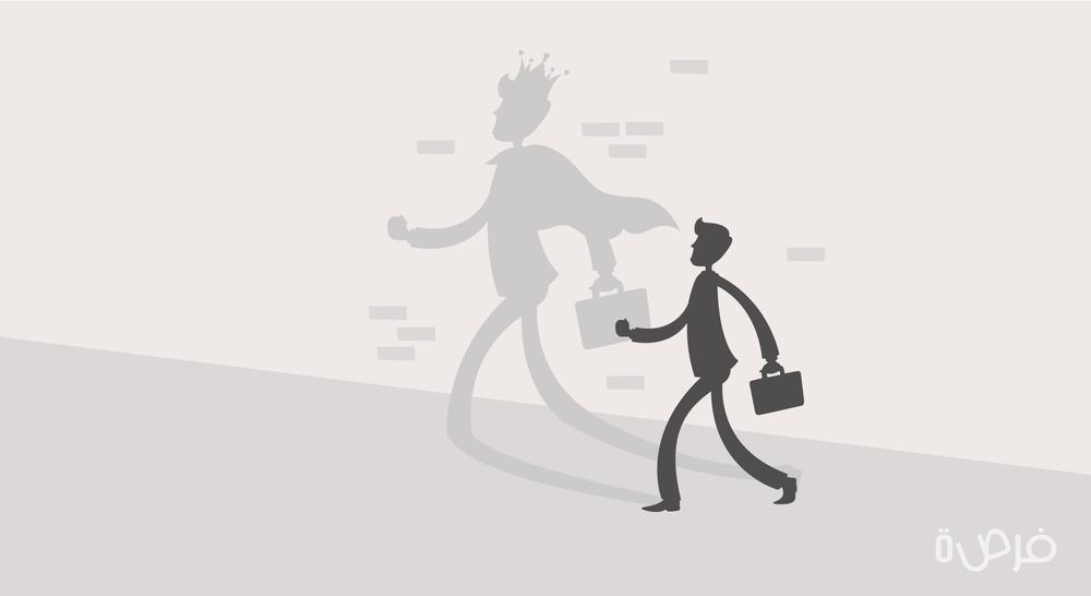 ما هي المهارات التي يجب أن يمتلكها الموظف الناجح؟