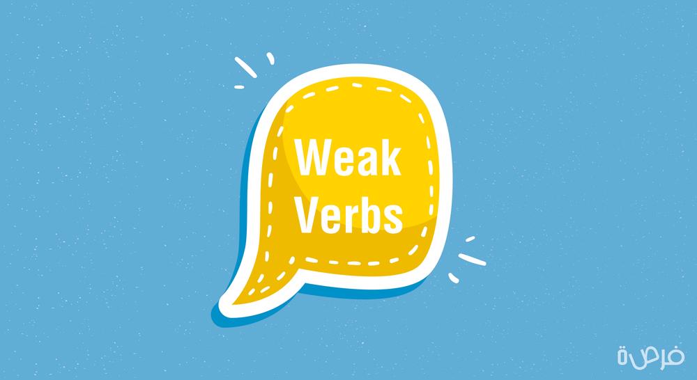 نصائح مهمة لبناء جمل قوية في اللغة الانجليزية !