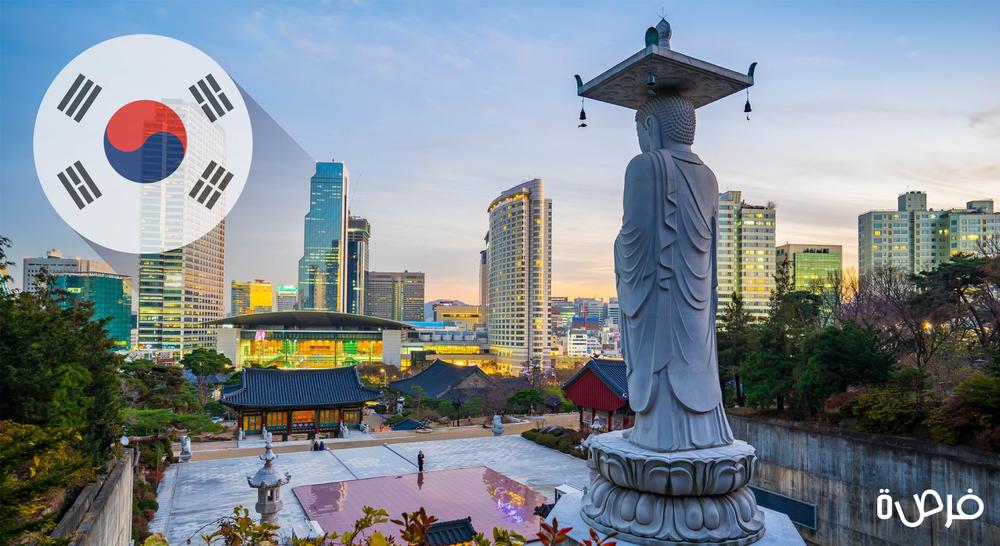 دليلك الشامل للدراسة الجامعية في كوريا الجنوبية