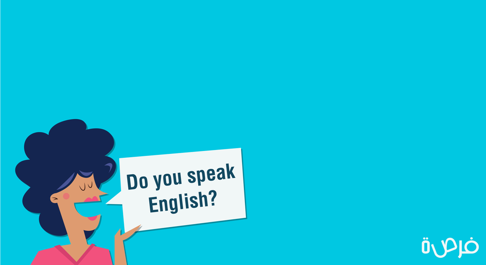 ما هو اختبار الكفاءة الدولي في اللغة الانجليزية IELPT ؟