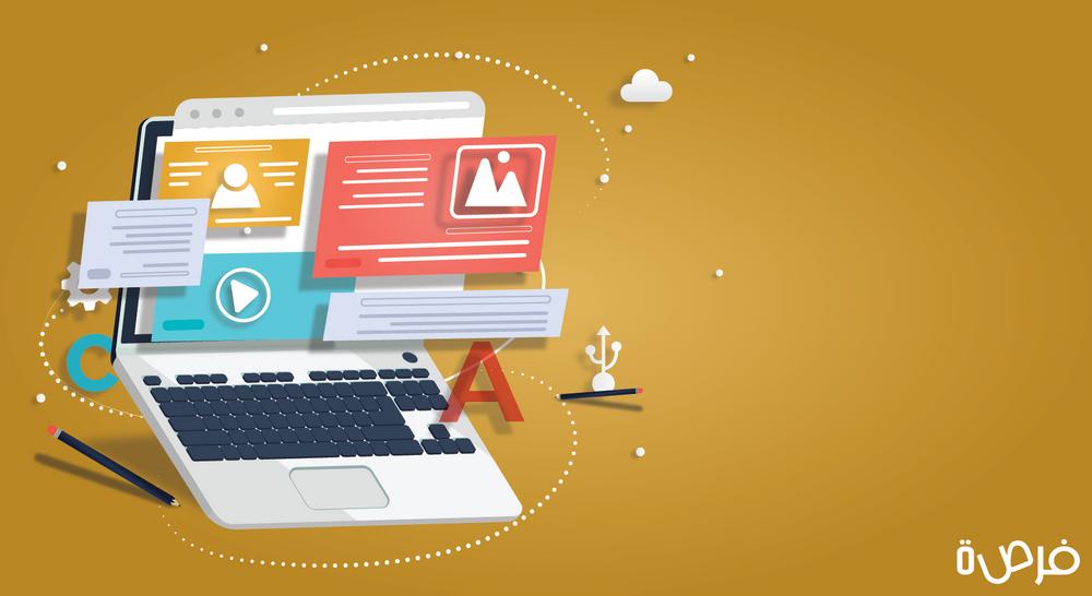 Best 10 Websites to Make Presentations