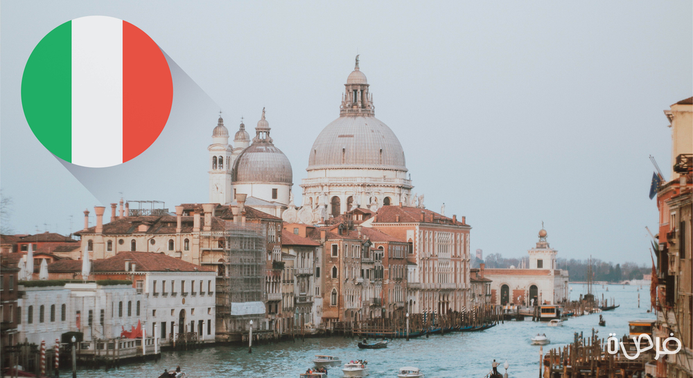 دليل شامل حول كل ما تحتاج لمعرفته حول الدراسة في ايطاليا