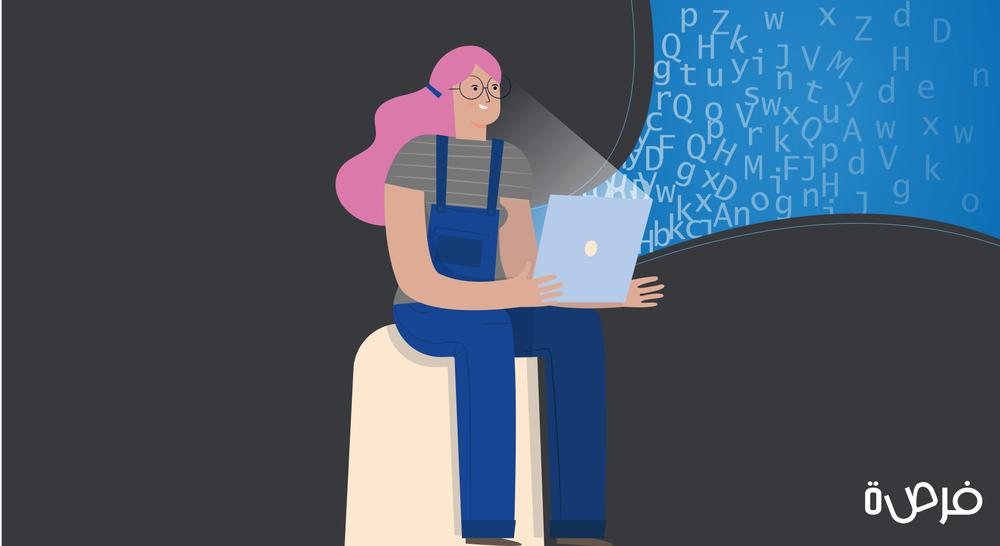 6 نصائح للبدء بالعمل الحر في مجال الكتابة