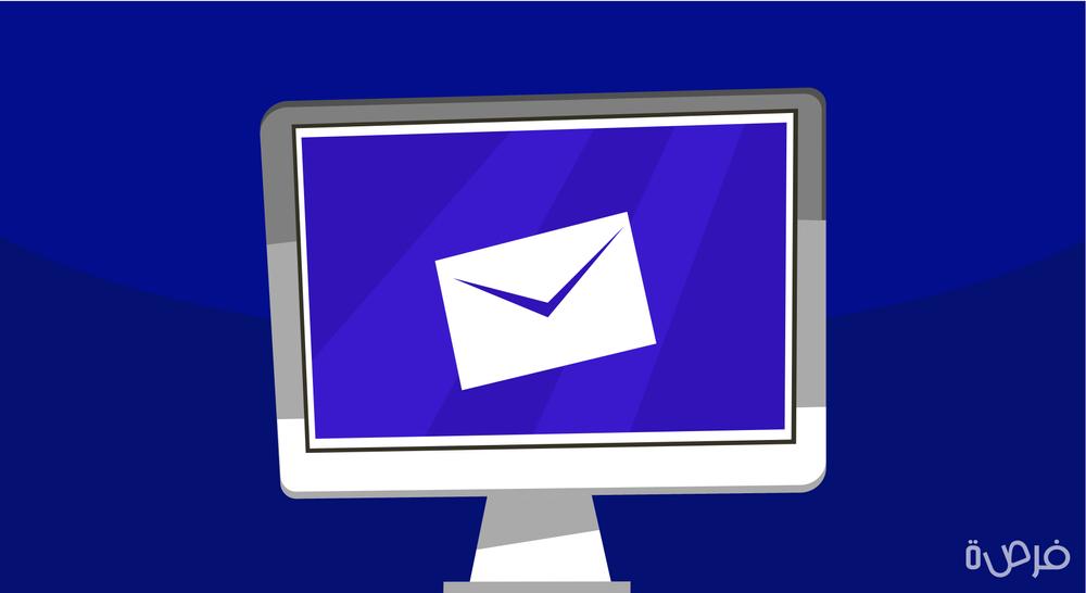 6 نصائح مهمة لكتابة بريد الكتروني احترافي!