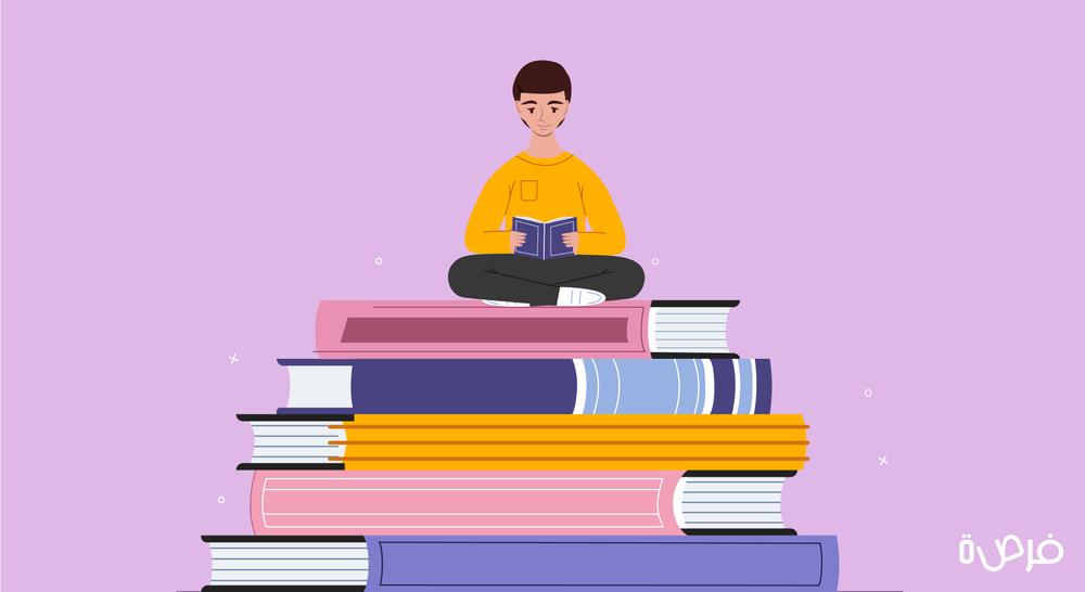 خطوات فعالة لبناء خطة دراسية ناجحة