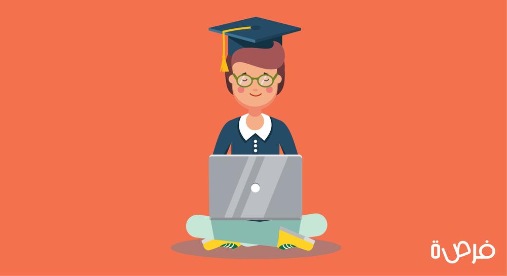 كيفية التقديم على المنح الدراسية | تعبئة طلب التقديم Application form