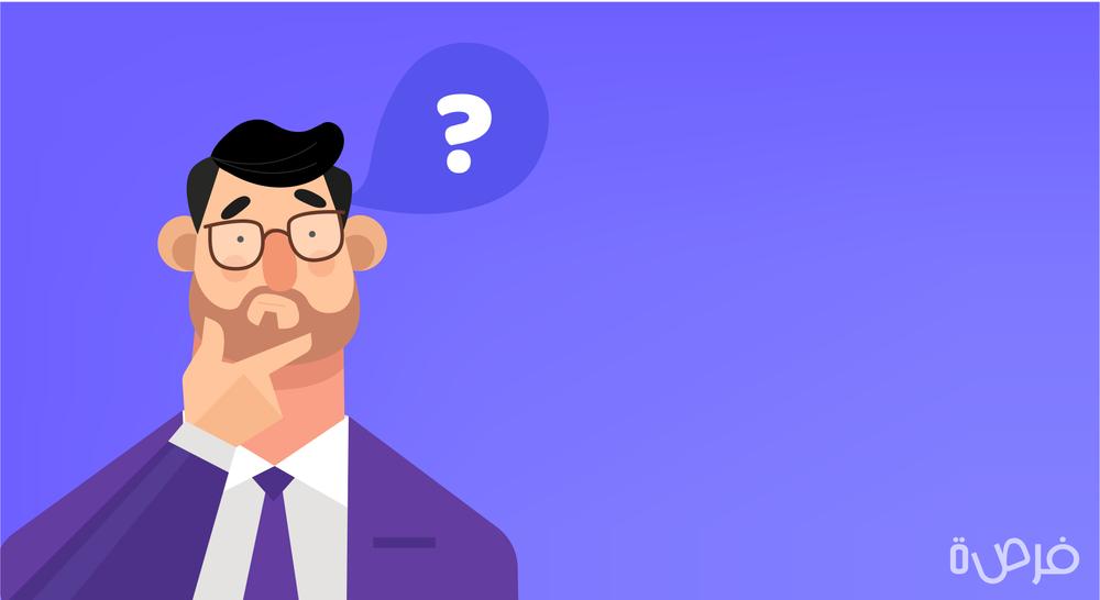 مهارات اتخاذ القرار: كيف تصنع مستقبلك من خلال قراراتك؟