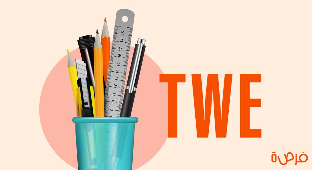 ما هو اختبار الكتابة باللغة الانجليزية TWE ؟