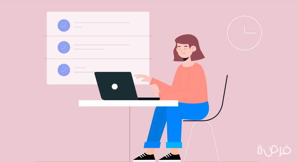 مهارات العمل الجاد: ما هي وكيف أكتسبها؟