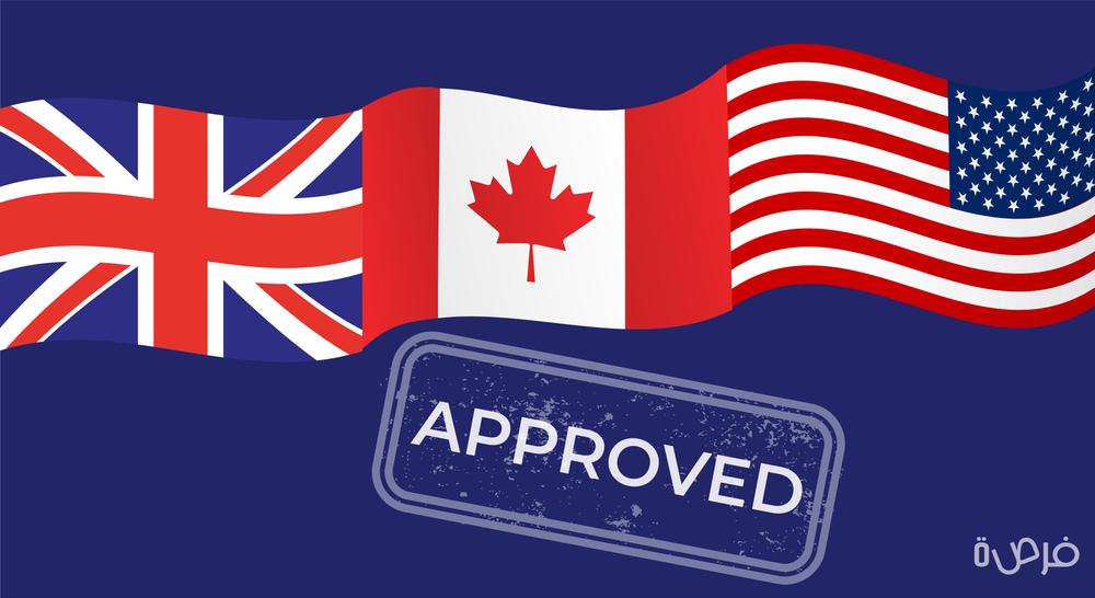 جامعات لا تشترط التوفل والايلتس في أمريكا وكندا وبريطانيا