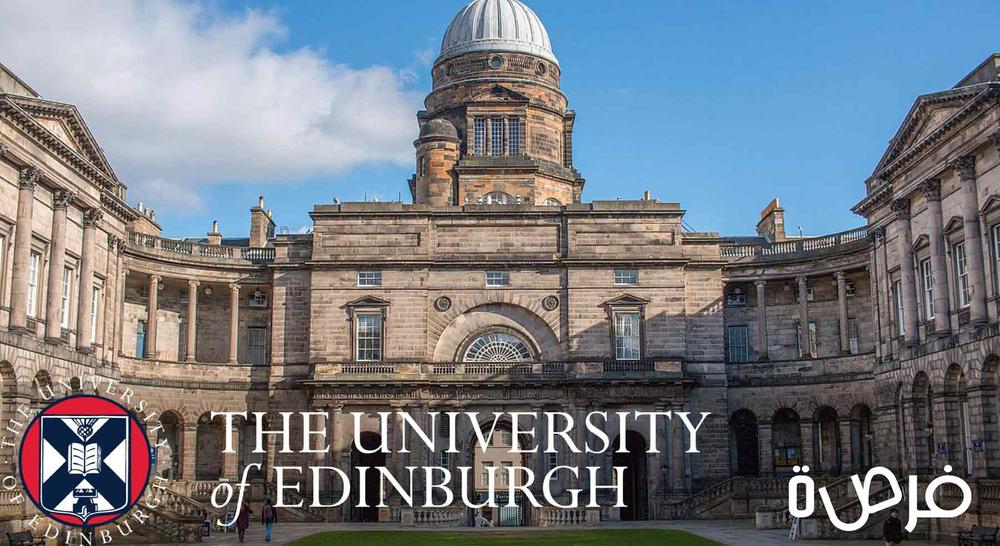 كيف اقدم على منح جامعة Edinburgh البريطانية