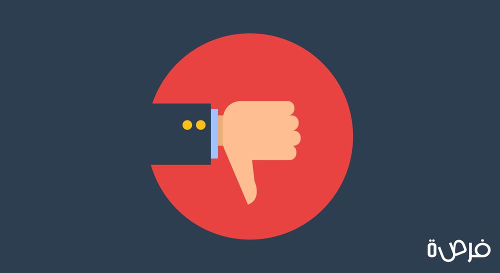 كيف تتعامل مع رفض الآخرين لك؟