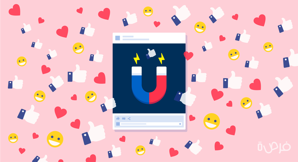 كيف انشر محتوى فعال على منصات التواصل الاجتماعي