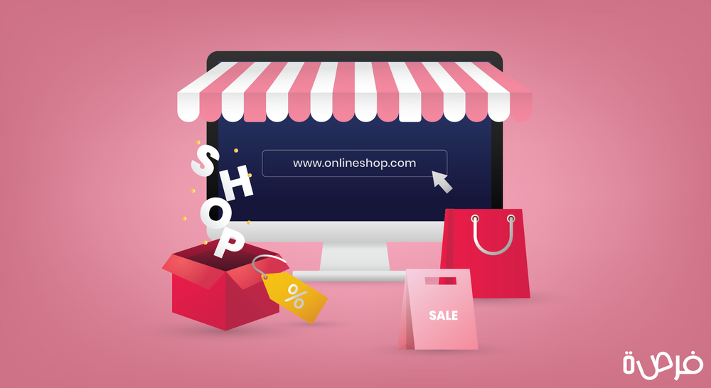 All You Need to Know about Drop Shipping