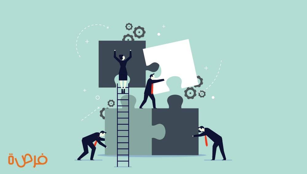 ما هي مهارات العمل مع الفريق؟