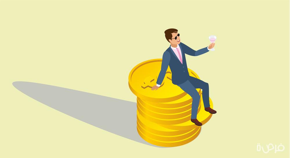 كيف أصبح غنيا: عادات بسيطة تحقق لك الثراء في المستقبل