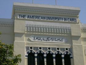 الجامعة الأمريكية في القاهرة