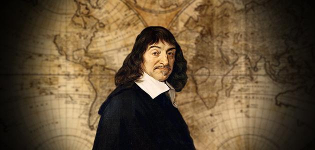 رينيه ديكارت، René Descartes