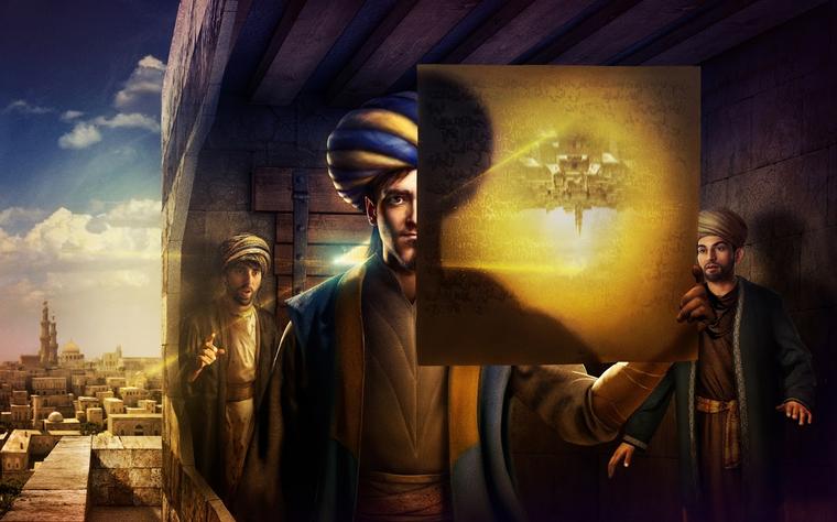 ابن الهيثم، Ibn Al Haytham