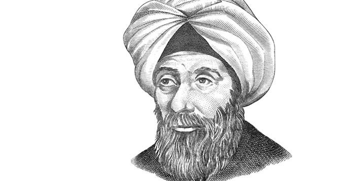 ابن الهيثم، Ibn Al-Haytham