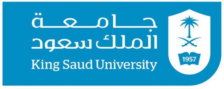 جامعة الملك سعود في السعودية