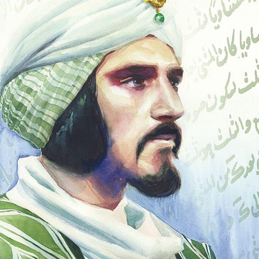 أبو إسحاق الكندي، Alkindi