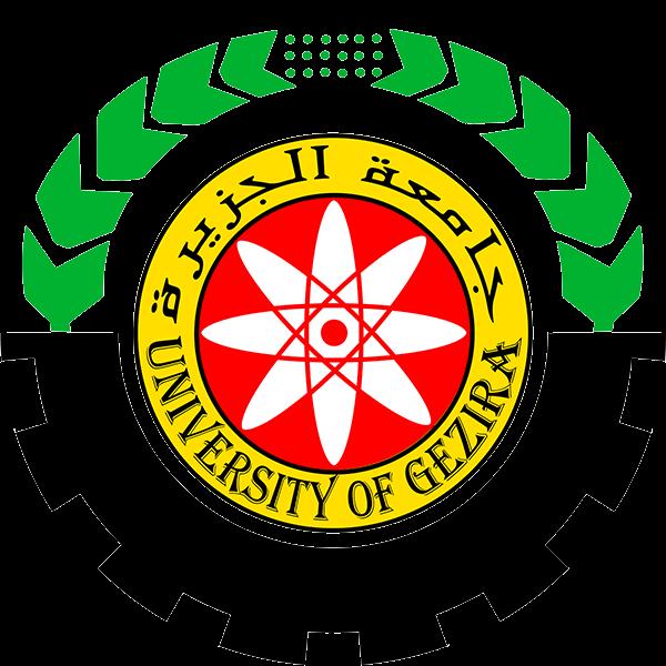 جامعة الجزيرة في السودان