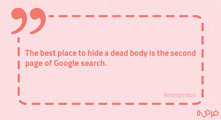 The best place to hide a dead body is the second page of Google search