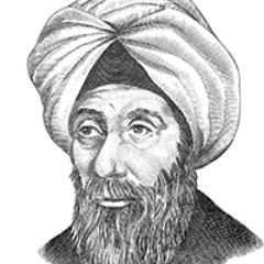 ابن سهل، Ibn Sahl