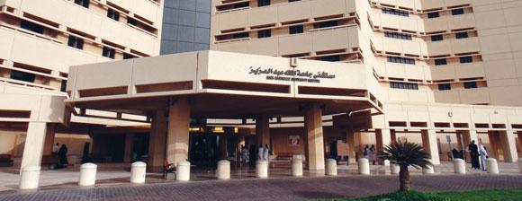 جامعة الملك عبد العزيز King Abdulaziz في المملكة العربية السعودية